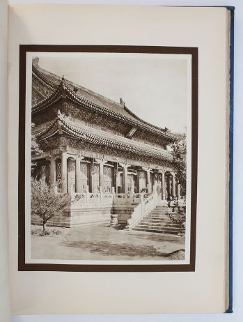 THE PAGEANT OF PEKING. -  image 3