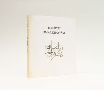THE RUBAIYAT OF OMAR KHAYYAM -  image 1