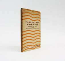 MIDDLE EAST ANTHOLOGY OF PROSE AND VERSE